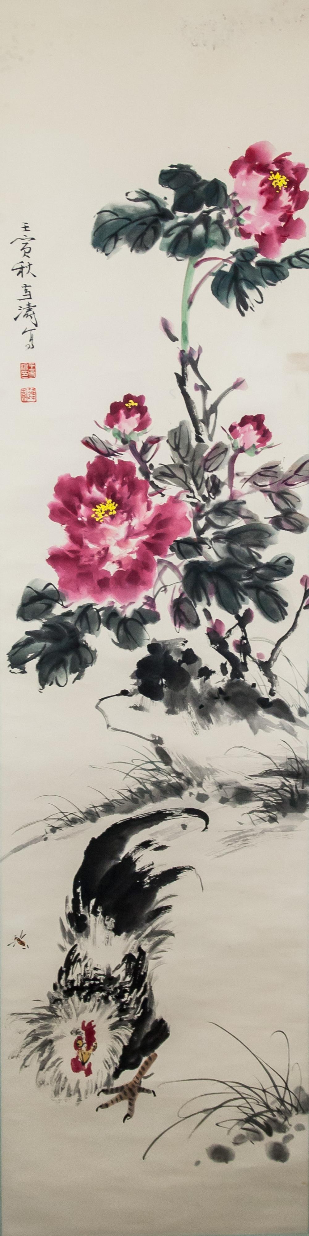 Wang Xuetao 1903-1982 Chinese Watercolor Rooster