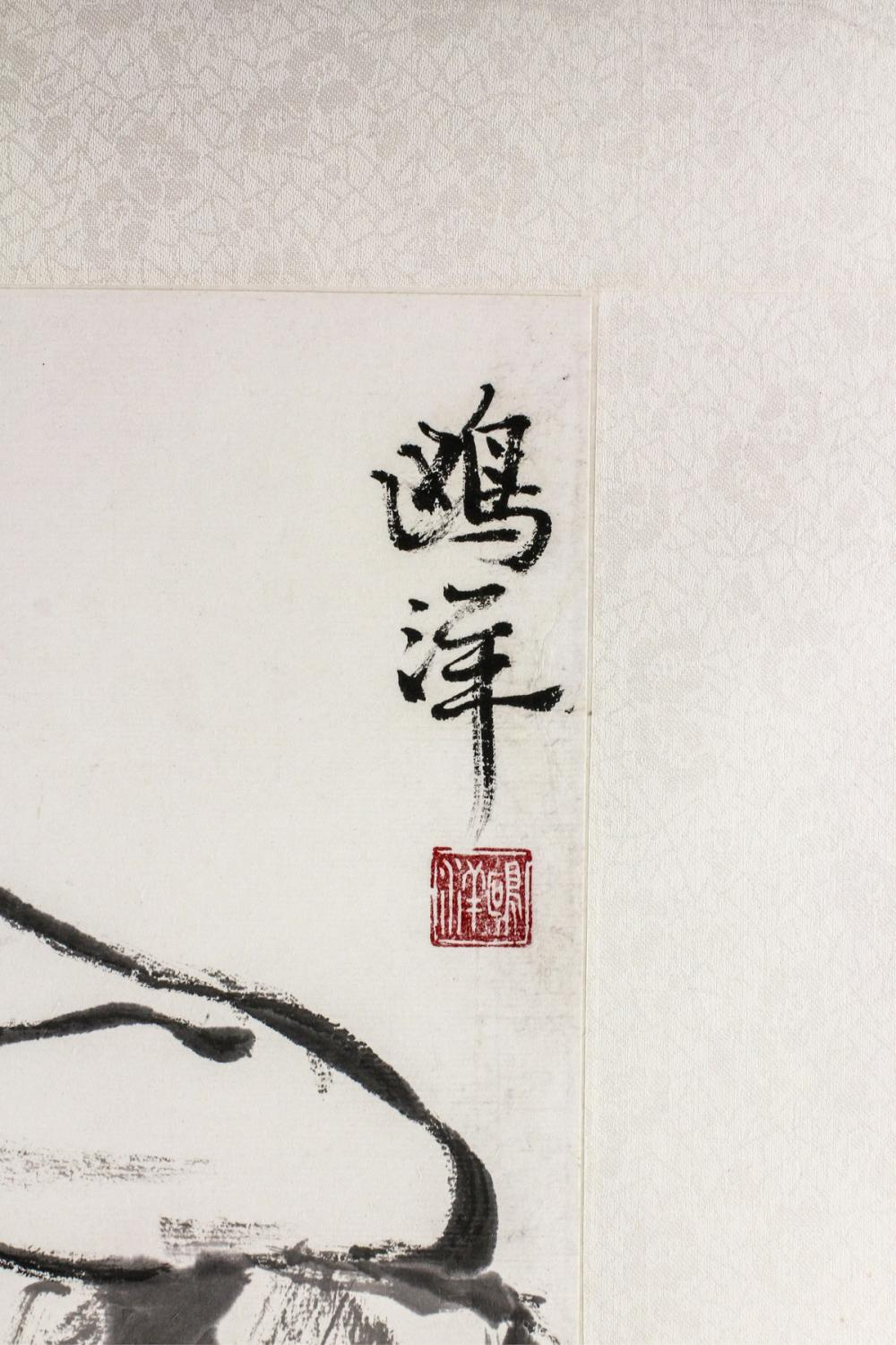 Lot 18: Ou Yang b.1937 Chinese Ink Nude on Paper