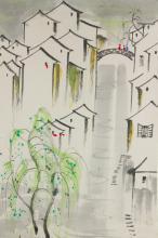 Lot 26: Wu Guanzhong 1919-2010 Chinese Watercolor Scroll