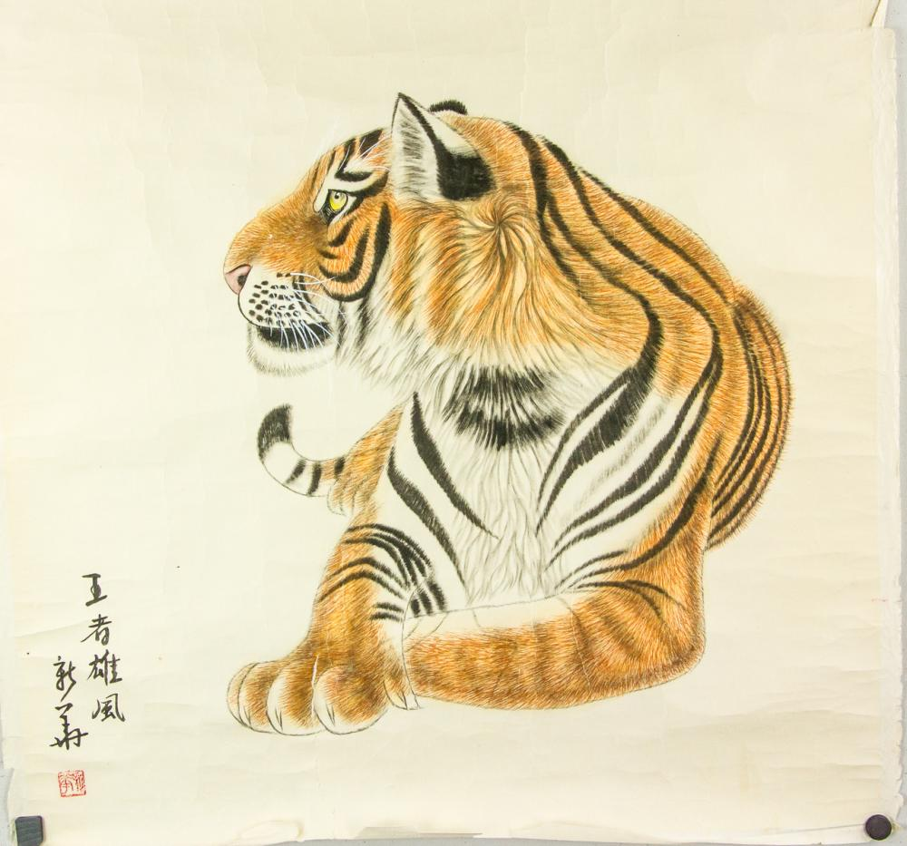 Lot 55: Ge Xinhua b.1958 Chinese Watercolor Tiger