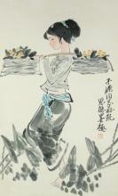 Lot 65: Zhou Sicong 1939-1996 Chinese Watercolor Scroll