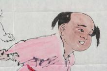 Lot 87: Fan Zeng b.1938 Chinese Watercolor on Paper
