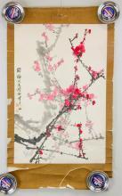 Lot 89: Cheng Shengda b.1941 Chinese Watercolor Paper Roll