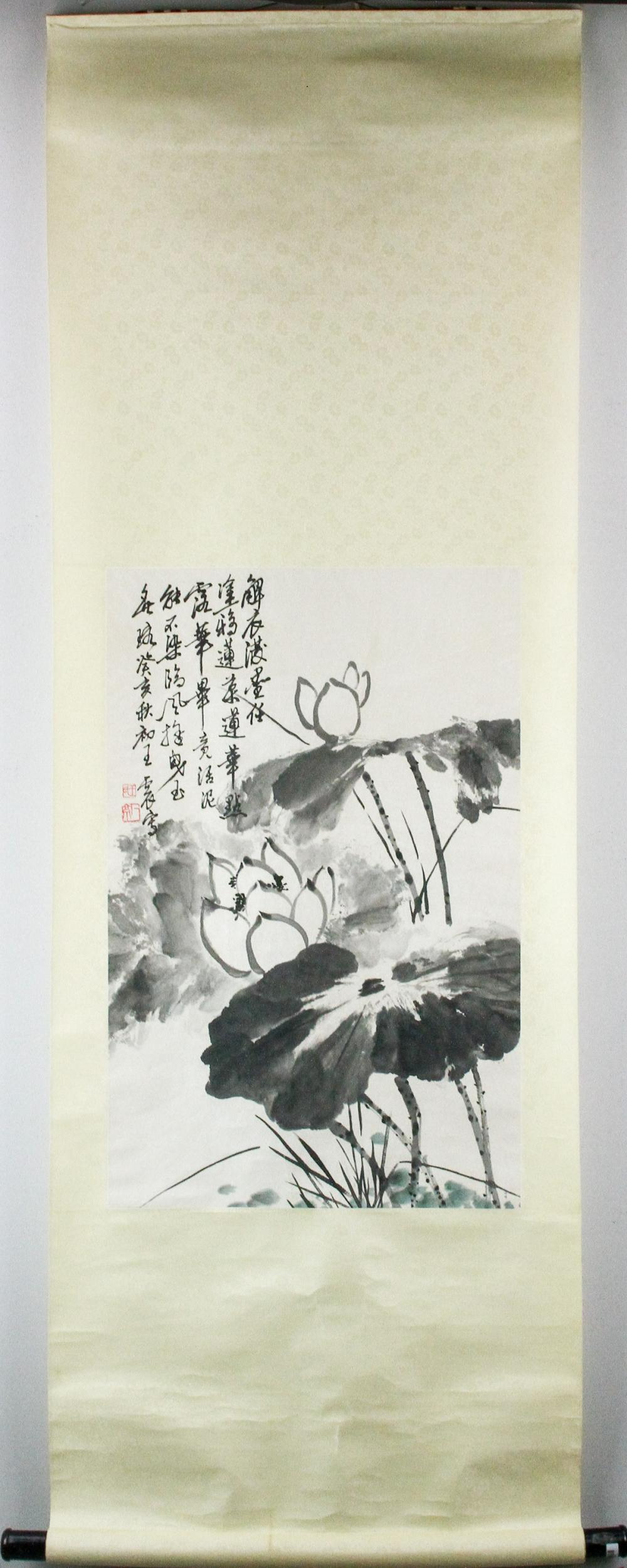 Lot 105: Wang Zhen 1866-1938 Chinese Watercolor Scroll