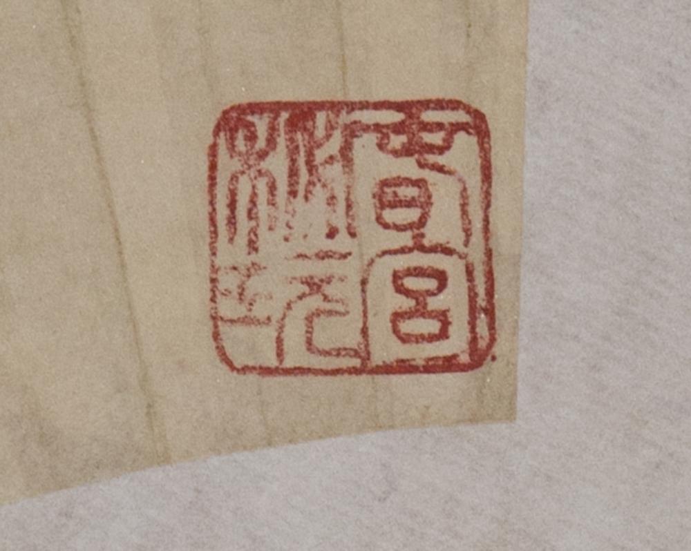Lot 121: Chinese Watercolor Erotic Scene on Fan Paper Roll