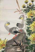 Lot 126: Meng Zhaoming b.1945 Chinese Watercolor Paper Roll