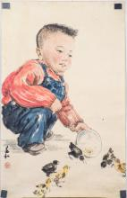 Lot 131: Jiang Zhaohe 1904-1987 Chinese Watercolor and Ink