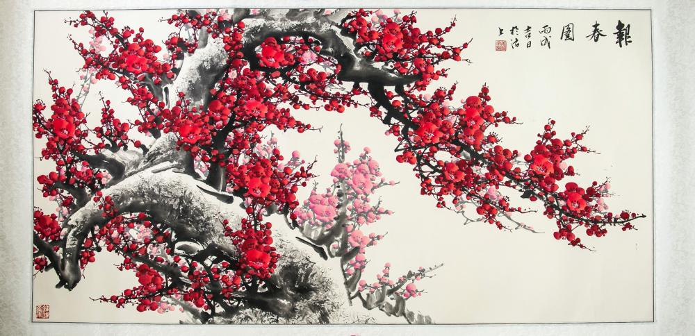 Lot 142: Chinese Watercolor Plum Flower Signed by Artist