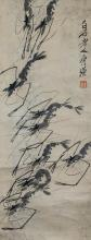 Lot 200: Qi Baishi 1864-1957 Chinese Ink Shrimps Scroll