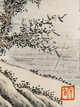 Lot 160: Qi Gong 1912-2005 Chinese Watercolor Landscape