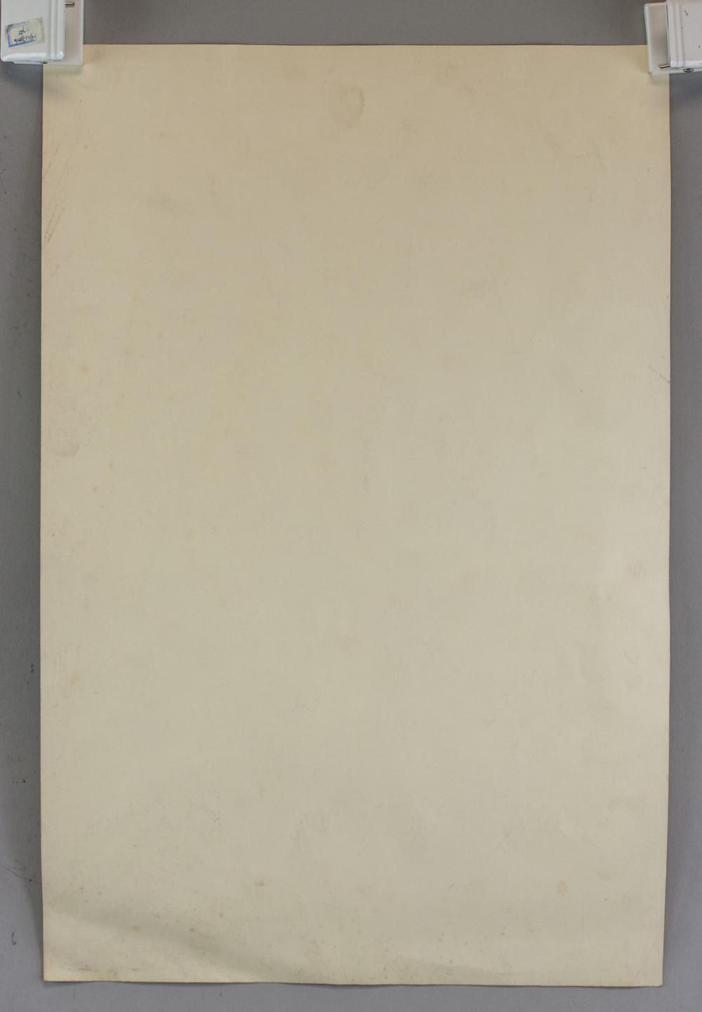 Lot 165: Jacques Villon Signed Litho Male/Female Figures