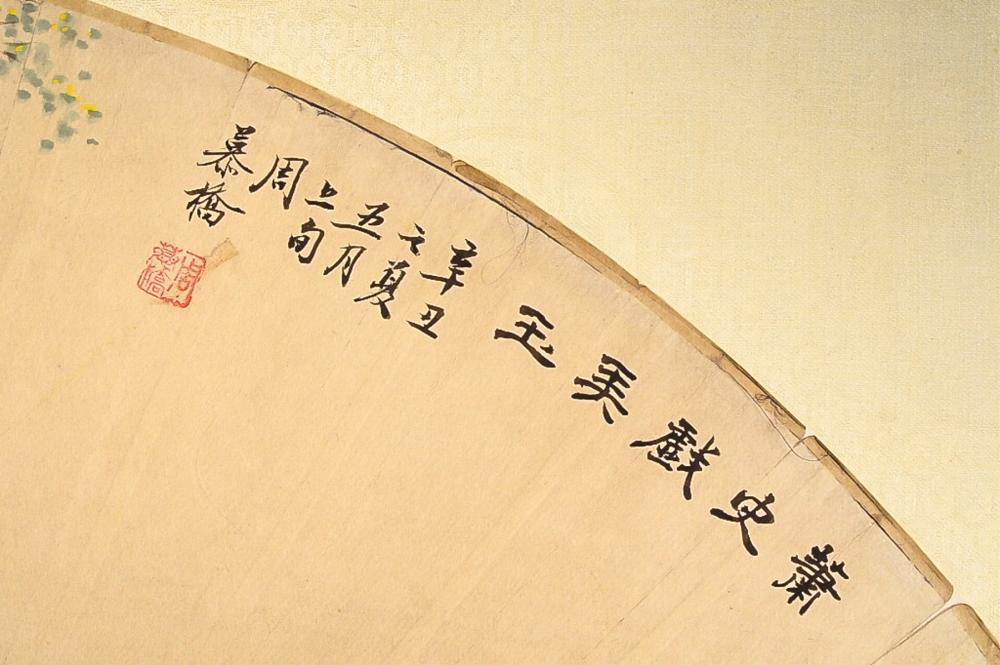Lot 174: Zhou Muqiao 1860-1923 Chinese Watercolor Erotic