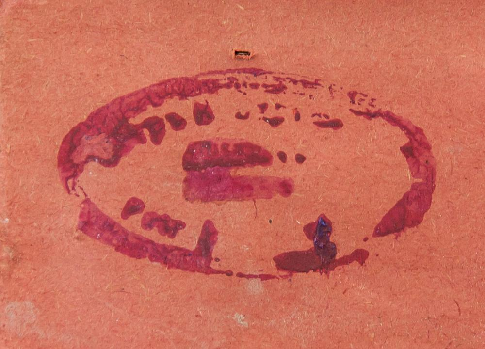 Lot 176: Carlos Merida Guatemalan Cubist Gouache Signed