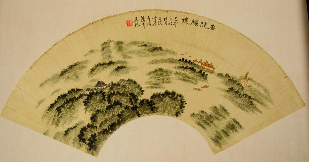 Lot 188: Xiao Ping b.1942 Chinese Watercolor Landscape Roll