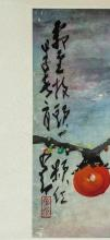 Lot 197: Zhao Shao'ang 1905-1998 Chinese Watercolor Bird