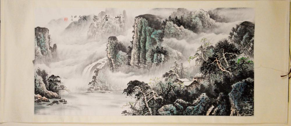Lot 250: Shi Gu Modern Chinese Watercolor Landscape Scroll