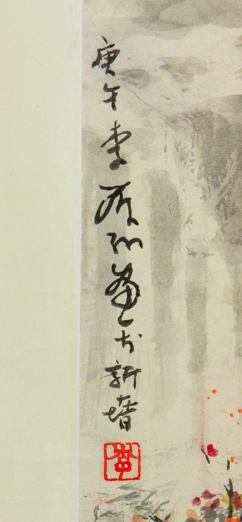 Lot 211: Li Xinchun XX Chinese Watercolor on Paper Roll