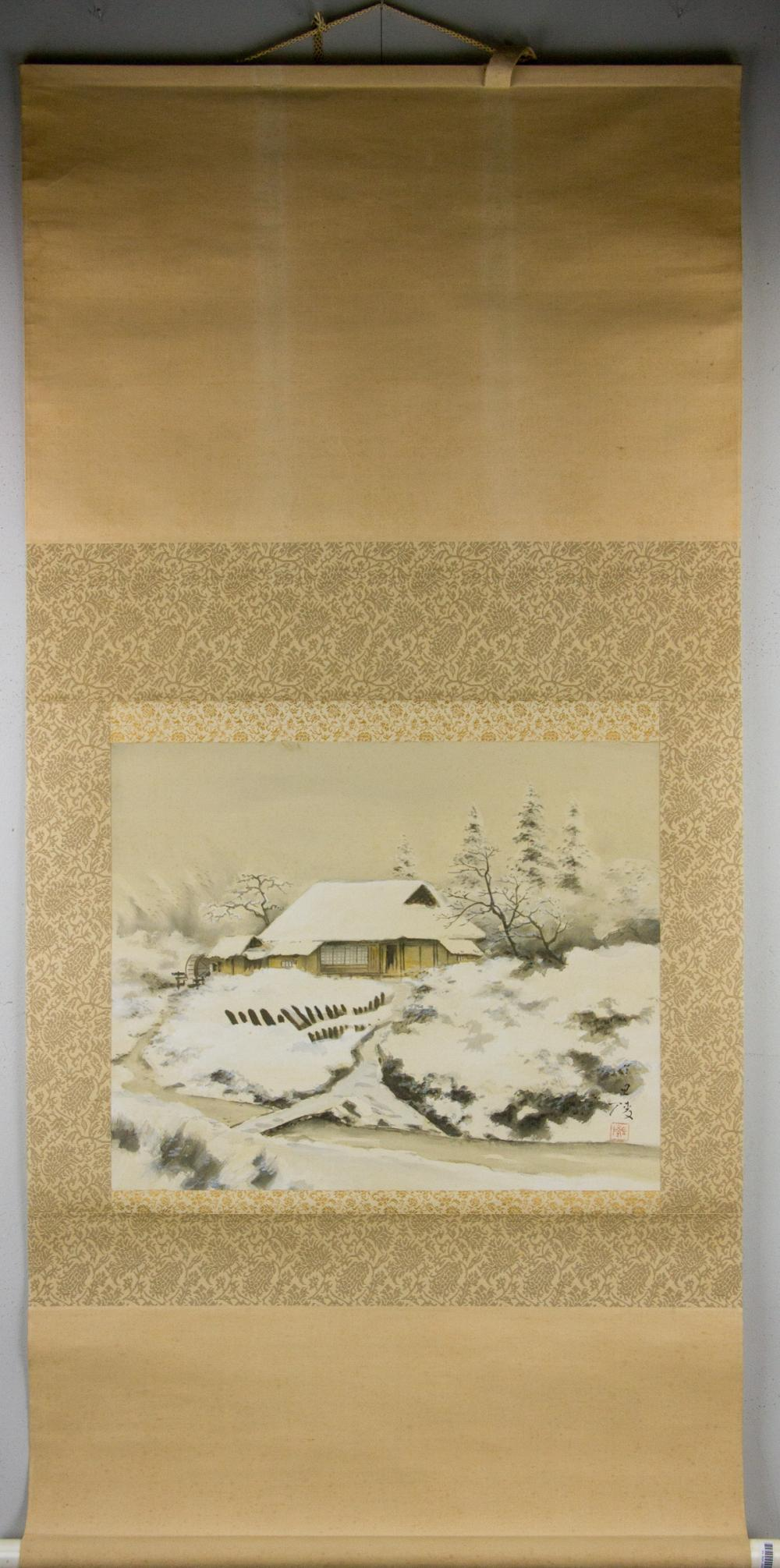 Lot 214: Tanryou Hirama b.1901 Japanese Watercolor Scroll
