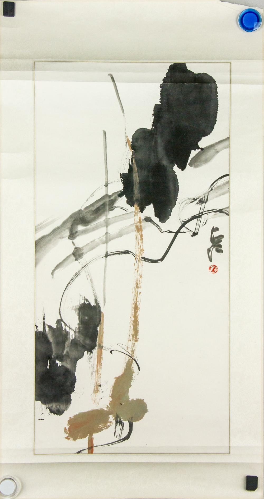Lot 237: Chinese Watercolor Lotus Roll Signed by Artist