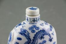 Lot 299: Blue and White Porcelain Snuff Bottle Qianlong
