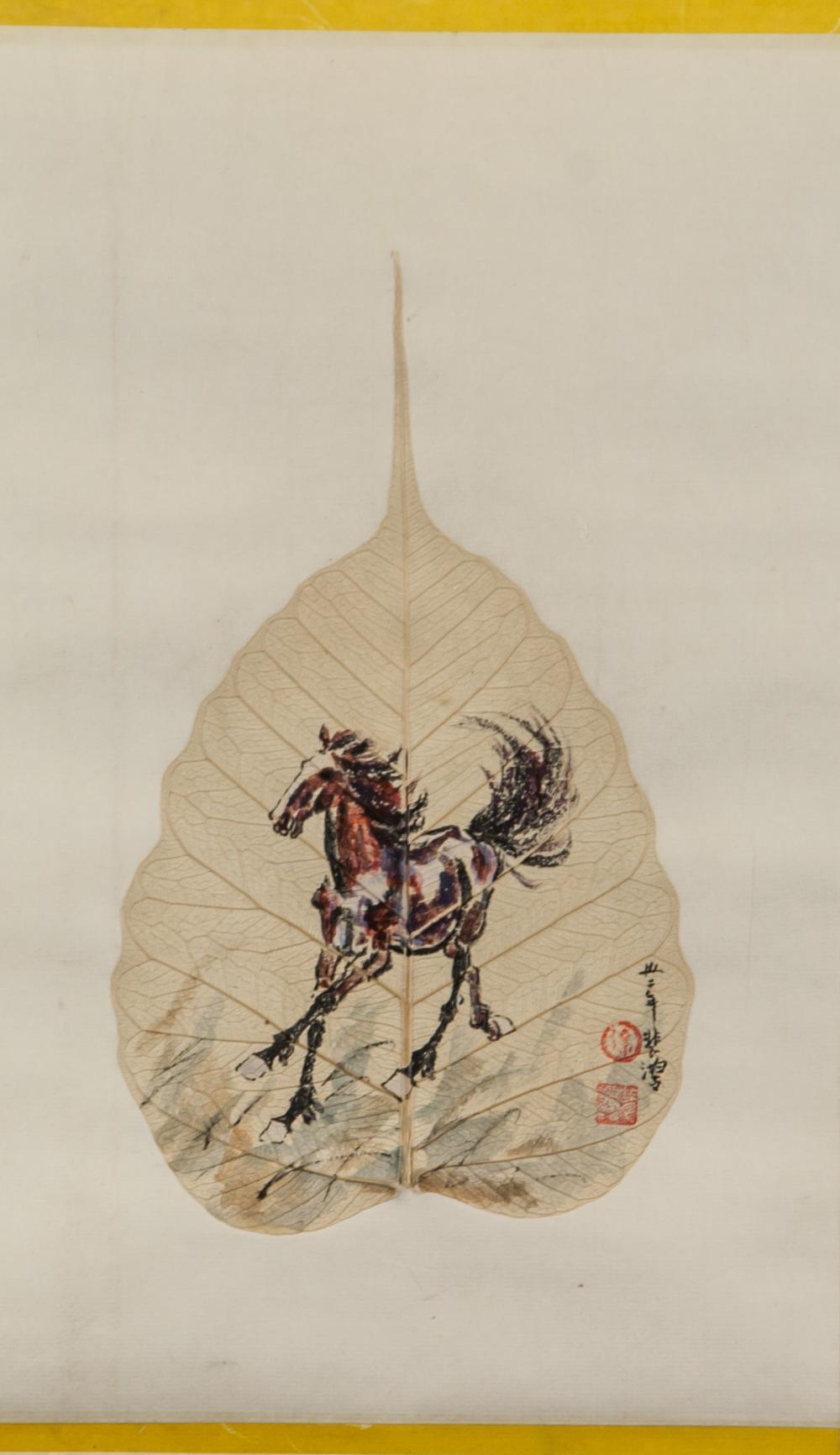 Lot 252: Xu Beihong 1895-1953 Chinese Watercolor Horse