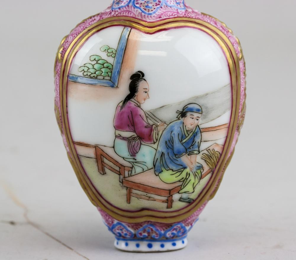 Lot 300: Chinese Porcelain Snuff Bottle Shen De Tang Mark