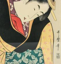 Lot 273: Japanese Woodblock with Frame Signed