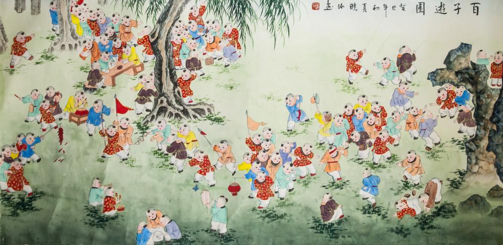 Lot 283: Chinese Watercolor 100 Boys on Paper Roll Signed