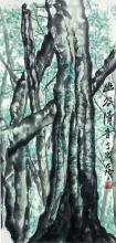 Lot 286: Yang Taiyang 1909-2009 Chinese Watercolor