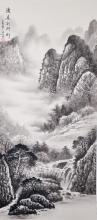 Lot 285: Yan Wen Modern Chinese Watercolor Scroll
