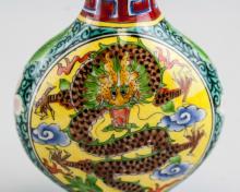 Lot 297: Chinese Bronze Cloisonne Snuff Bottle Qianlong MK