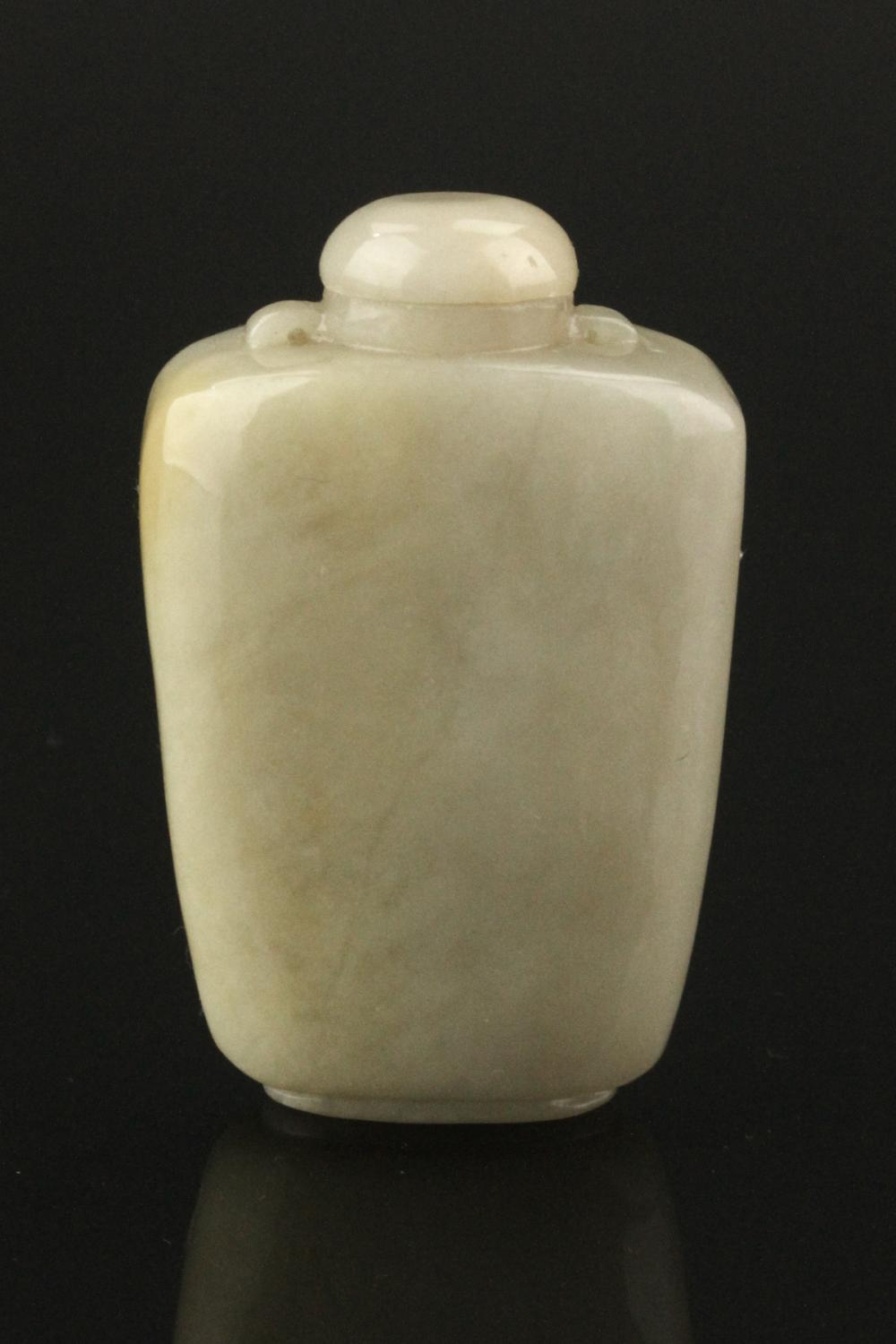 Lot 298: Chinese Peach Jade Snuff Bottle Carved Bat & Bates
