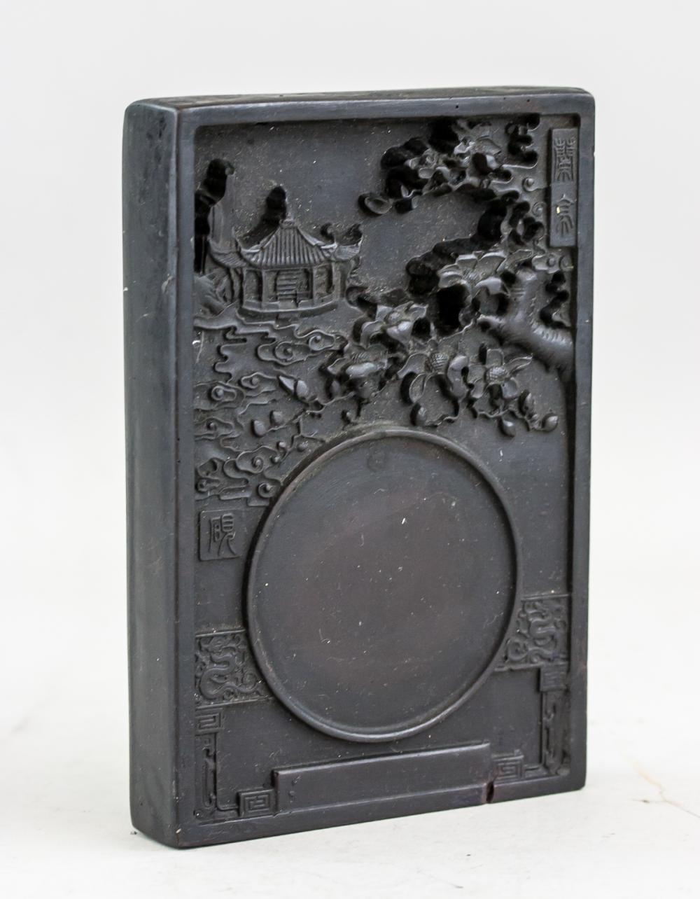 Lot 306: Chinese Ink Stone Inscribed with Lan Ting