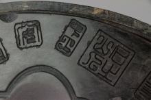 Lot 305: 18th Century Chinese Fine Ink Stone Pad Qianlong