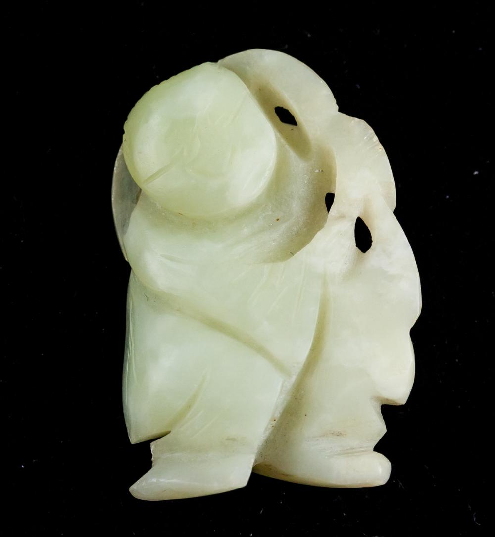 Lot 311: 3 Assorted Chinese Green Jade Carved Miniatures