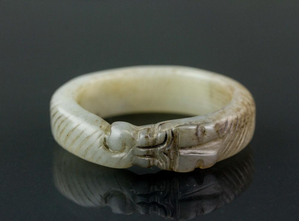 Lot 309: 2 Assorted Chinese Carved Bangles