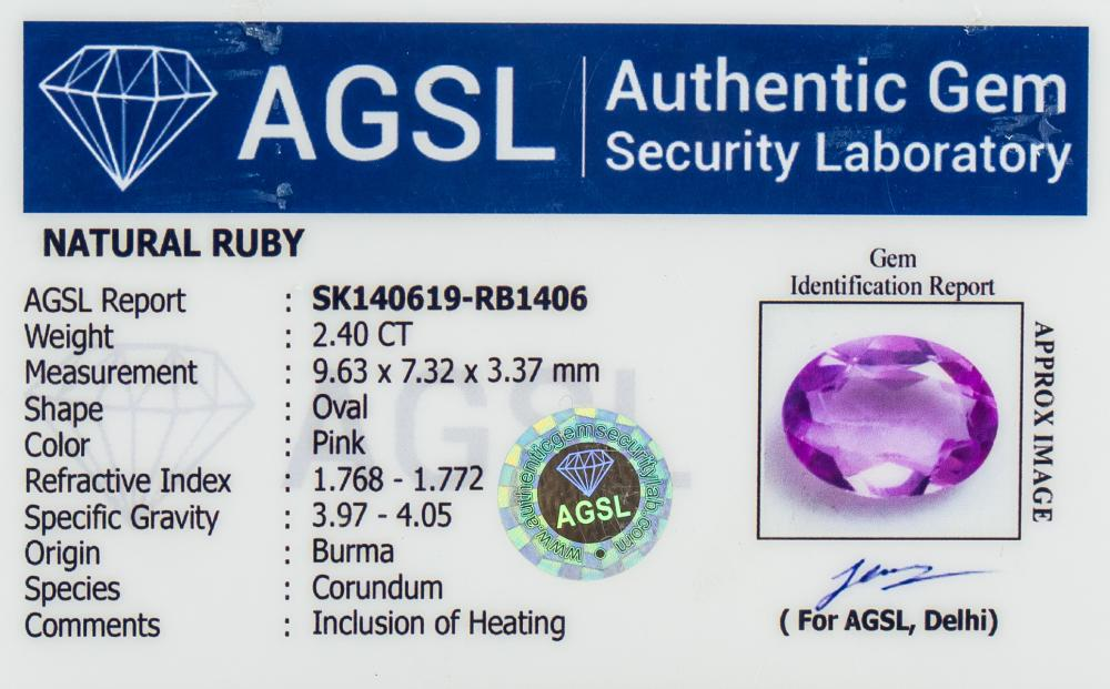 Lot 354: 2.40 ct Oval Cut Pink Ruby AGSL Certificate