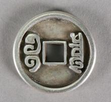 Lot 379: Chinese Tong Zhi Zhong Bao Silver Coin