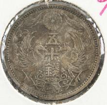 Lot 382: 1923 Taisho Japanese 50 Sen Silver Coin Y-46