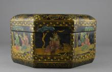 Lot 397: Chinese Republic Period Wood Carved Cosmetic Box