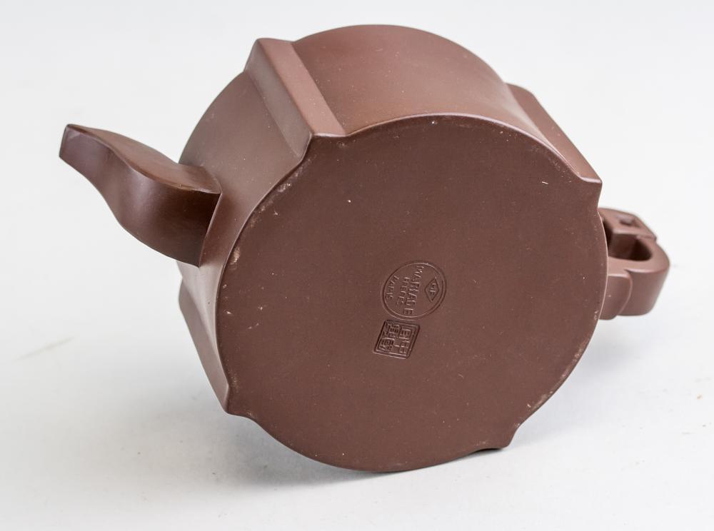 Lot 404: Chinese Modern Zisha Pottery Teaware Set Yixing MK