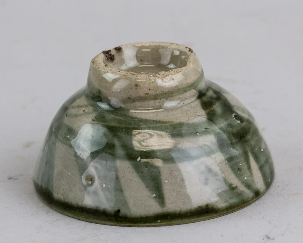 Lot 403: Chinese Yuan Style Porcelain Cup