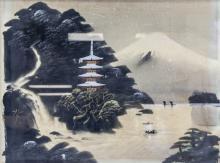 Japanese Watercolour Mountainous Landscape Framed