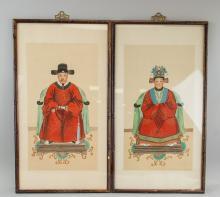 Pair Korean Watercolour Noble Couple Framed