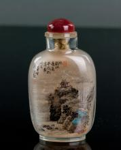 Chinese Glass Inner Painting Snuff Bottle Signed