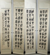 Set of 4 Chinese Calligraphy Signed Wu Chang Shou