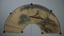 Chinese Man and Quqin Fan Painting Signed & Sealed