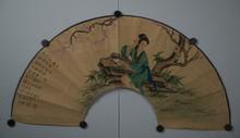 Chinese Lady in Courtyard Fan Painting Wang Su