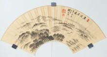 Chinese Landscape Fan Painting Qian Song Yan