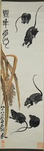 Chinese Painting of Mice Attributed to Qi Baishi